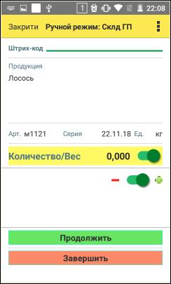 3.1.2 Автоматический режим сканирования форма ПТУ в УТП